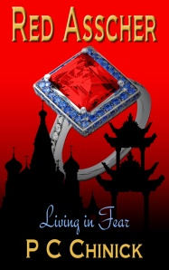 Red Asscher